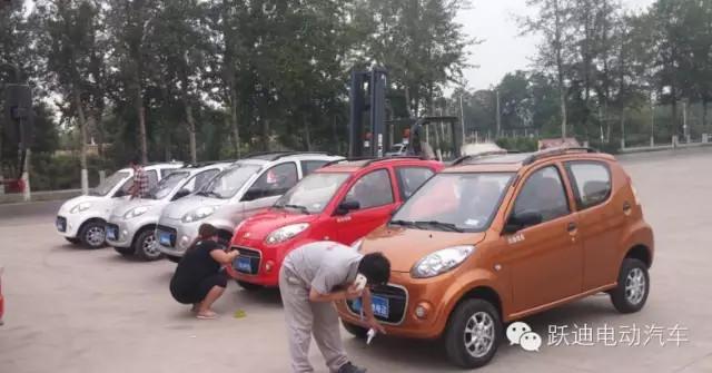 跃迪电动汽车t70发车沧州